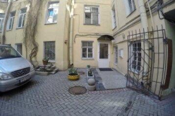 1-комн. квартира, 25 кв.м. на 3 человека, улица Декабристов, метро Садовая, Санкт-Петербург - Фотография 4