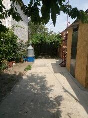 Дом, 45 кв.м. на 5 человек, 1 спальня, Морская улица, Ейск - Фотография 4