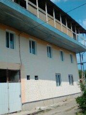 Хостел-гостиный дом, Геологическая улица, 3 на 19 номеров - Фотография 1