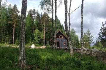 Дом, 80 кв.м. на 8 человек, 3 спальни, д. Кокониэми, 1, Лахденпохья - Фотография 2