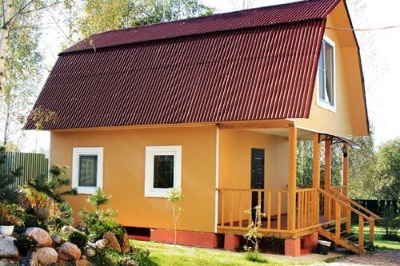База отдыха Новая Жемчужина, 50 кв.м. на 4 человека, 1 спальня, Озерная, 3, Луга - Фотография 13