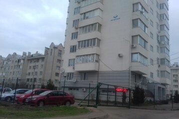 1-комн. квартира, 42 кв.м. на 4 человека, улица Астана Кесаева, 6А, Севастополь - Фотография 4