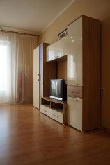 1-комн. квартира, 48 кв.м. на 4 человека, улица Авиаторов, Красноярск - Фотография 3