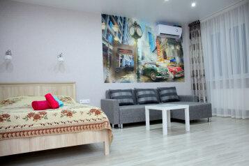 1-комн. квартира, 36 кв.м. на 4 человека, улица Коммунаров, Краснодар - Фотография 1
