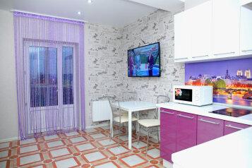 1-комн. квартира, 36 кв.м. на 4 человека, улица Коммунаров, Краснодар - Фотография 3