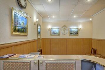 Гостиница, Большой проспект Петроградской стороны на 25 номеров - Фотография 2