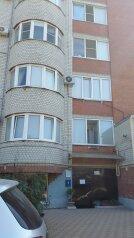1-комн. квартира, 42 кв.м. на 3 человека, улица Энгельса, Ейск - Фотография 2