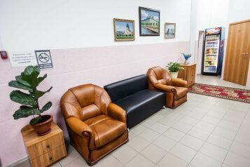 Гостиница, Невский проспект на 12 номеров - Фотография 4