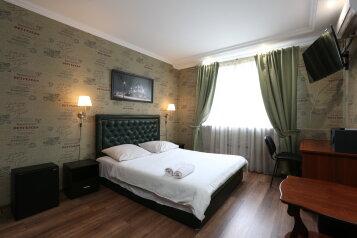 Отель , Большая Тульская на 8 номеров - Фотография 3