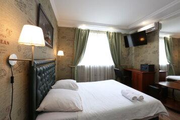 Отель , Большая Тульская на 8 номеров - Фотография 4