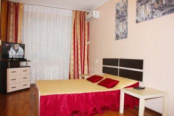 1-комн. квартира, 40 кв.м. на 4 человека, улица Карякина, Краснодар - Фотография 1
