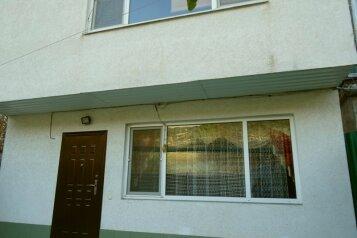 Гостевой дом, Изобильная улица, 9 на 3 номера - Фотография 1