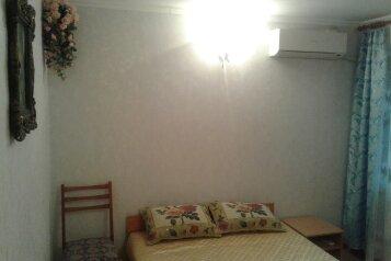 Дом, 35 кв.м. на 3 человека, 2 спальни, Огородническая улица, Евпатория - Фотография 1