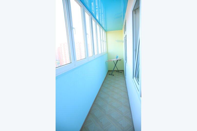 1-комн. квартира, 30 кв.м. на 4 человека, Восточно-Кругликовская улица, 30/2, Краснодар - Фотография 6