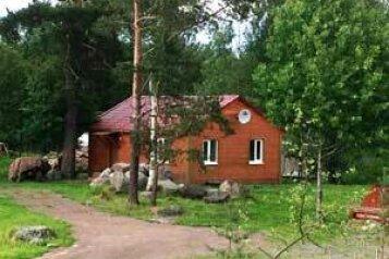 Дом на 4-х человек на 4 человека, 2 спальни, пос. Быково, ул. Центральная, 20, Приозерск - Фотография 1