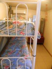 Однокомнатный на первом этаже номер 4:  Номер, Эконом, 4-местный, 1-комнатный, Гостиница, Морская улица на 6 номеров - Фотография 4