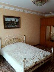 2-комн. квартира, 52 кв.м. на 5 человек, проспект Ленина, 50, Евпатория - Фотография 1
