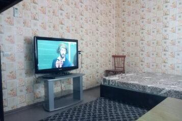 Гостевой дом, Харьковская улица на 2 номера - Фотография 1