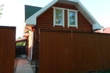 Дом, 140 кв.м. на 10 человек, Лисавино, Полевая, Москва - Фотография 1