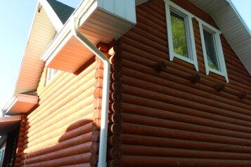 Дом, 140 кв.м. на 10 человек, Лисавино, Полевая, Москва - Фотография 3