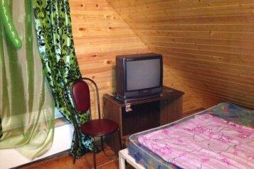 Дом, 140 кв.м. на 10 человек, Лисавино, Полевая, Москва - Фотография 4