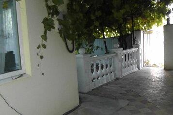 Гостевой дом, Бондарева на 6 номеров - Фотография 3