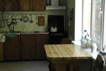 Гостевой дом, Бондарева на 6 номеров - Фотография 4