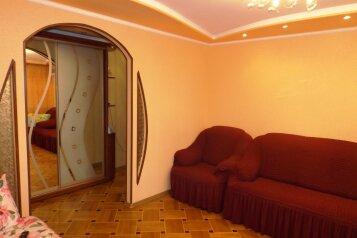 2-комн. квартира на 5 человек, проспект Ленина, Евпатория - Фотография 2