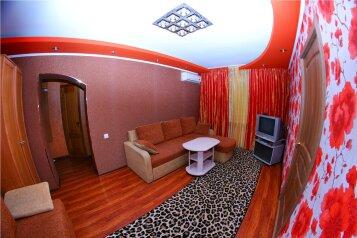 2-комн. квартира, 46 кв.м. на 6 человек, улица Ботвина, 22, Ленинский район, Астрахань - Фотография 4