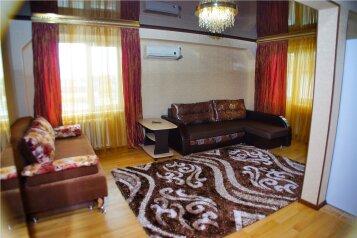 2-комн. квартира, 48 кв.м. на 4 человека, Красноармейская улица, 35, Ленинский район, Астрахань - Фотография 2
