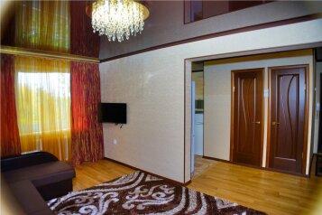 2-комн. квартира, 48 кв.м. на 4 человека, Красноармейская улица, 35, Ленинский район, Астрахань - Фотография 3