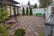 Дом, 120 кв.м. на 8 человек, 3 спальни, Вытегорское ш-се , 16, Петрозаводск - Фотография 48