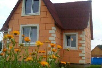 Дом, 100 кв.м. на 9 человек, 3 спальни, Венюково, Шоссейная, Чехов - Фотография 1