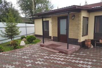 Дом, 120 кв.м. на 8 человек, 3 спальни, Вытегорское шоссе, 16, Петрозаводск - Фотография 1