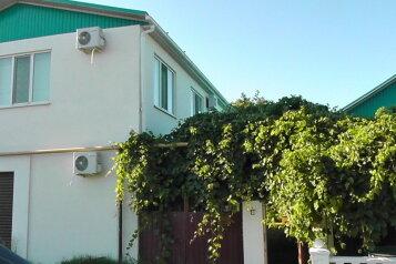 Гостевой дом, Бондарева на 6 номеров - Фотография 1