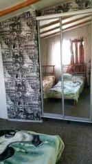 Гостевой дом , улица Калинина на 2 номера - Фотография 4