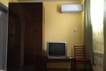 Дом на 3 человека, 1 спальня, Зябрева, 6, Керчь - Фотография 2