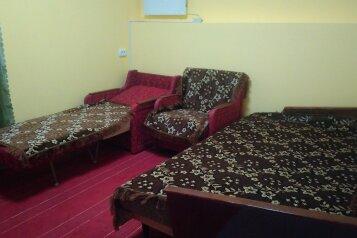 Дом на 3 человека, 1 спальня, Зябрева, 6, Керчь - Фотография 3