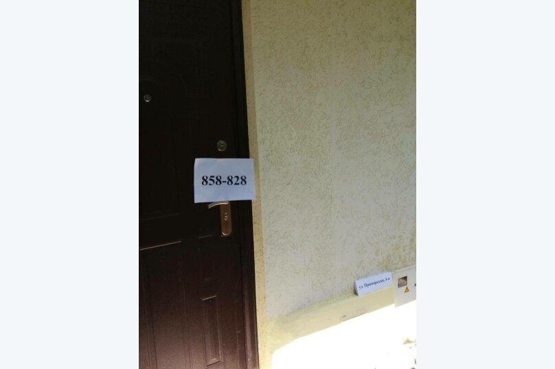 1-комн. квартира, 35 кв.м. на 4 человека, Приморская улица, 4/И, Алупка - Фотография 11