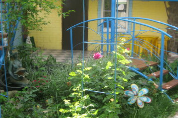 Гостиница Волшебный Сад, Полевая улица, 16 на 10 комнат - Фотография 1