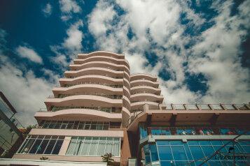 Отель, Виноградная улица на 134 номера - Фотография 1