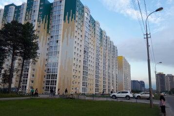 2-комн. квартира, 74 кв.м. на 5 человек, улица Семена Билецкого, Сургут - Фотография 2