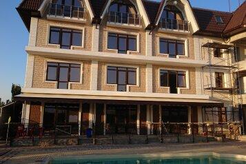 Гостиница, Насыпная на 2 номера - Фотография 4
