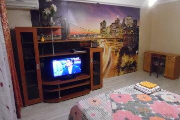 1-комн. квартира, 39 кв.м. на 2 человека, проспект Чекистов, Западный округ, Краснодар - Фотография 4