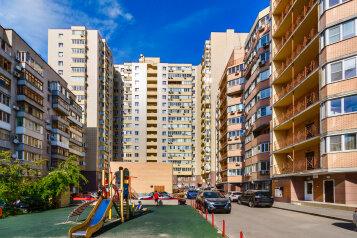 2-комн. квартира, 52 кв.м. на 4 человека, улица Города Волос, Ростов-на-Дону - Фотография 2