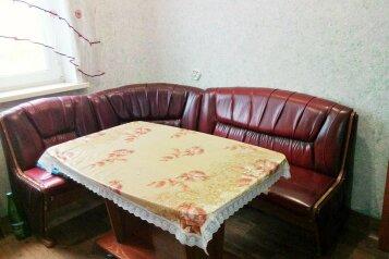 2-комн. квартира, 42 кв.м. на 4 человека, улица Водопьянова, Красноярск - Фотография 3