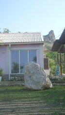 Гостевой дом, Науки на 3 номера - Фотография 1