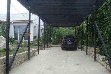 Гостевой дом, Науки на 3 номера - Фотография 3