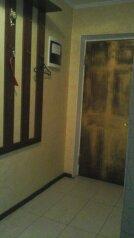 2-комн. квартира, 45 кв.м. на 4 человека, набережная Адмирала Серебрякова, Новороссийск - Фотография 2