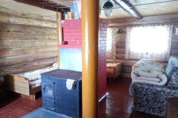 Бревенчатый дом, 78 кв.м. на 8 человек, 3 спальни, Центральная, 2, Петрозаводск - Фотография 3